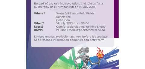 Invitation: DCM Road Relay